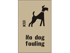 No dog fouling symbol and text heavy duty stencil