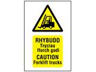 Rhybudd Tryciau fforch godi, Caution Forklift trucks. Welsh English sign.