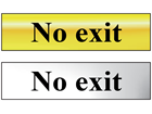No exit metal doorplate