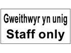 Gweithwyr yn unig, Staff only. Welsh English sign.