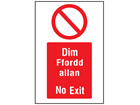 Dim ffordd allan, No exit. Welsh English sign