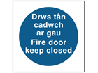 Drws tân cadwch ar gau, Fire door keep closed. Welsh English sign.