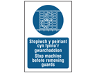 Stopiwch y peiriant cyn tynnu'r gwarchoddion, Stop machine before removing guards. Welsh English sign.