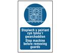 Stopiwch y peiriant cyn tynnu'r gwarchoddion, Stop machine before removing guards. Welsh English sign.