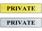 Private public area sign