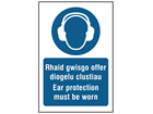 Rhaid gwisgo offer diogelu clustiau, Ear protection must be worn. Welsh English sign.