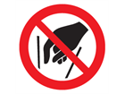 Do not reach in symbol label