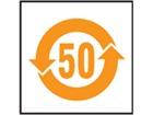 50 year China RoHS symbol label