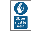 Gloves must be worn symbol and text safety sign.