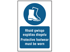 Rhaid gwisgo esgidiau diogelu, Protective footwear must be worn. Welsh English sign.