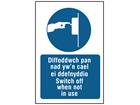 Diffoddwch pan nad yw'n cael ei ddefnyddio, Switch off when not in use, Welsh English sign.