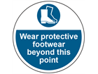 Wear protective footwear beyond this point symbol and text floor graphic marker.