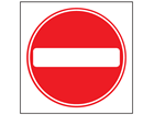 Site Sign - No Entry - Non-Reflective