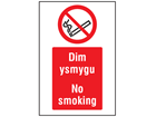 Dim ysmygu, No smoking. Welsh English sign.