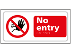 No entry signage text and symbol sign.