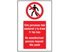 Dim personau heb awdurod y fu draw i'r fan hon, No unauthorised persons beyond this point. Welsh English sign.