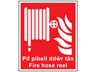 Pil pibell ddwr tân, Fire Hose Reel. Welsh English sign.