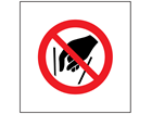 Do not reach in symbol safety sign.