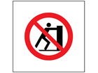 No pushing symbol safety sign.