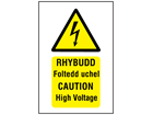 Rhybudd Foltedd uchel, Caution High voltage. Welsh English sign.