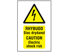 Rhybudd Sioc drydanol, Caution Electric shock risk. Welsh English sign.