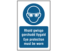Rhaid gwisgo gorchudd llygaid, Eye protection must be worn. Welsh English sign.
