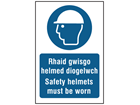 Rhaid gwisgo helmed diogelwch, Safety helmets must be worn. Welsh English sign.