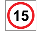 15 mph speed limit sign.