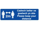 Social Distancing, please keep your distance 2 metres (bilingual)