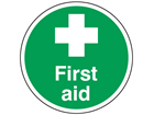 First aid symbol and text floor graphic marker.