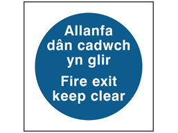 Allanfa dân cadwch yn glir, Fire exit keep clear. Welsh English sign.