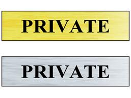 Private public area sign