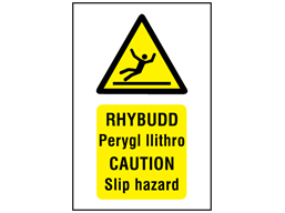Rhybudd Perygl llithro, Caution Slip hazard. Welsh English sign.
