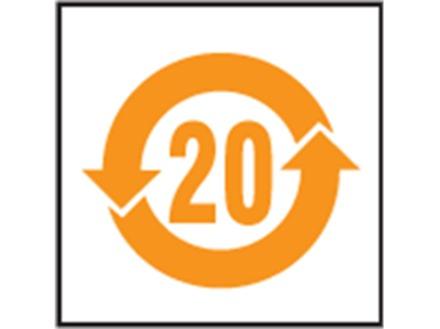 20 year China RoHS symbol label