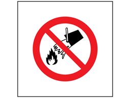 Do not extinguish symbol security sign.