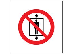 No riding on hoist symbol safety sign.