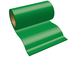 Magnetic strips, 100mm x 10m