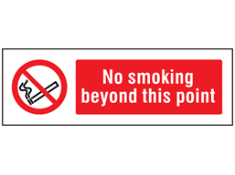 No smoking beyond this point safety sign.