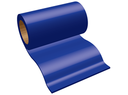 Magnetic strips, 90mm x 10m