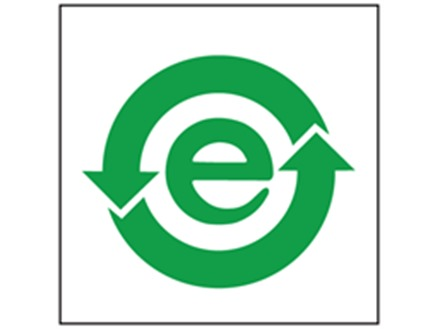 China RoHS symbol label