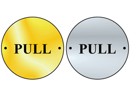 Pull symbol door sign.