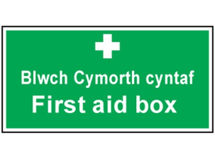 Blwch cymorth cyntaf, First aid box. Welsh English sign.