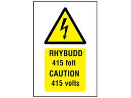 Rhybudd 415 folt, Caution 415 volts. Welsh English sign.