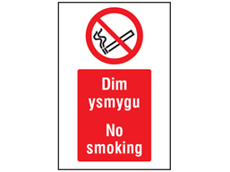 Dim ysmygu, No smoking. Welsh English sign.