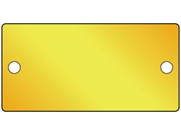 Blank brass nameplate, 44mm x 89mm