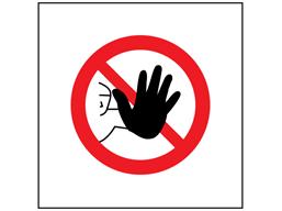 No access symbol safety sign.