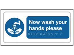 Now wash your hands text and symbol sign.