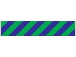Laminated warning tape, green and blue chevron.