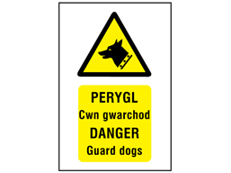 Perygl Cwn gwarchod, Danger Guard dogs. Welsh English sign.