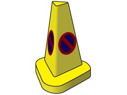 No parking cone, 510mm high